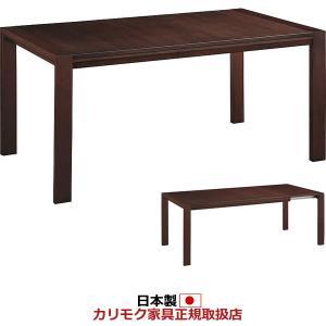 カリモク 伸長式ダイニングテーブル 幅1500・1950mm (COM オークD) DU6103-OAK-D|economy