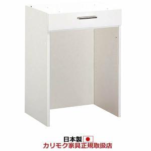 カリモク ダイニング/キチット・アイシリーズ 食器棚下置 幅577mm EA2351HH|economy