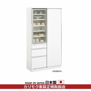 カリモク 食器棚・ダイニングボード/キチット・エスシリーズ 食器棚 幅1009mm EA3560HH|economy
