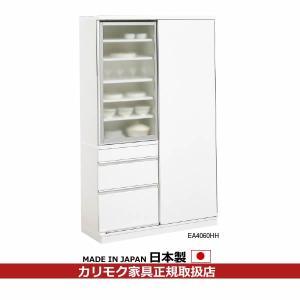 カリモク 食器棚・ダイニングボード/キチット・エスシリーズ 食器棚 幅1153mm EA4060HH|economy