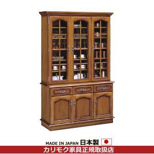 カリモク 食器棚・ダイニングボード/コロニアル 食器棚 幅1244mm EC4300NK|economy