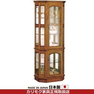 カリモク 飾り棚/コロニアル キュリオケース 幅696mm HC2330NK|economy