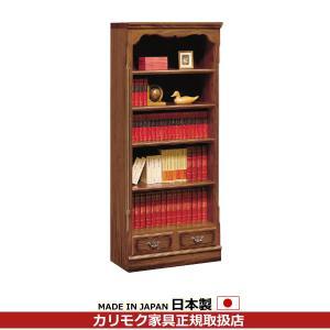 カリモク 本棚・書棚/コロニアル 書棚 幅744mm (オープン棚) HC2505NK|economy