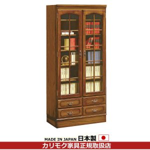 カリモク 書棚 コロニアル (ガラス扉) HC3000NK|economy