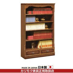 カリモク 書棚・本棚/コロニアル 書棚 幅1104mm (オープン棚) HC3505NK|economy