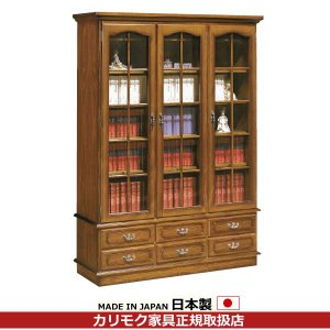 カリモク 書棚・本棚/コロニアル 書棚 幅1388mm (ガラス扉) HC4550NK|economy