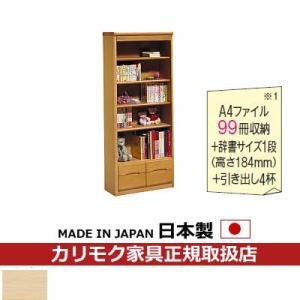 カリモク 本棚・書棚/ 書棚 幅725mm ピュアオーク色 HT2365ME|economy