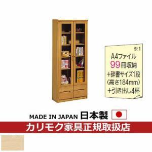 カリモク 本棚・書棚/ 書棚 幅725mm ピュアオーク色 HT2380ME|economy