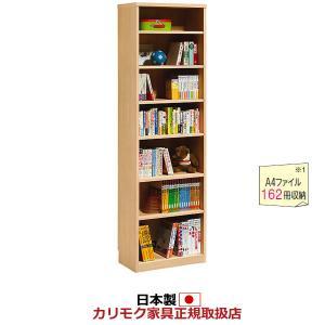 カリモク 本棚・書棚/ 書棚 幅600×高さ2100mm (スパイオユニット) HU2405|economy