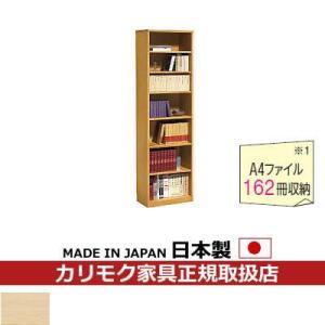 カリモク 本棚・書棚/ 書棚 幅600×高さ2100mm ピュアオーク色 HU2405ME|economy
