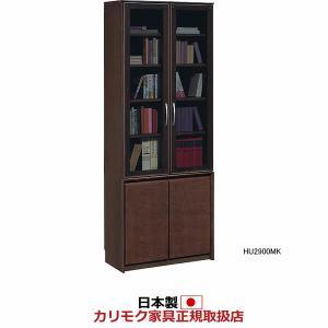 カリモク 本棚・書棚/ 書棚 幅800×高さ2100mm (スパイオ) HU2900|economy