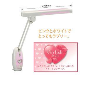 (完売しました)カリモク 学習机/LEDスタンドライト・デスクライト/ LEDスタンドライト(クランプ式) ホワイト色 KS0097SP|economy