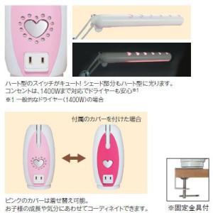 (完売しました)カリモク 学習机/LEDスタンドライト・デスクライト/ LEDスタンドライト(クランプ式) ホワイト色|economy|02