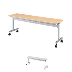跳ね上げテーブル 幅1500×奥行き450mm(跳ね上げ折り畳み机) KS1545 economy