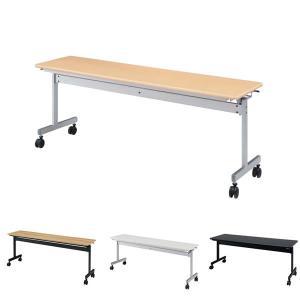 跳ね上げテーブル 幅1800×奥行き450mm(跳ね上げ折り畳み机) KS1845 economy