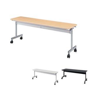 跳ね上げテーブル 幅1800×奥行き600mm(跳ね上げ折り畳み机) KS1860 economy