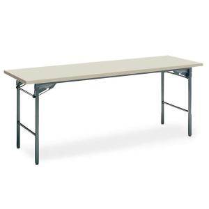 コクヨ 会議 ミーティング用テーブル KT-30シリーズ 脚折りたたみ式 棚なし 幅1800×奥行き450mm KT-30NN|economy