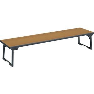 コクヨ 会議用テーブル 和机〈KT-C40シリーズ〉 幅1800mm×質量11kg KT-C41|economy