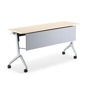 コクヨ リーフライン 会議用テーブル フラップテーブル 幅1800×奥行450mm パネル付き・棚なしタイプ KT-P1200N economy