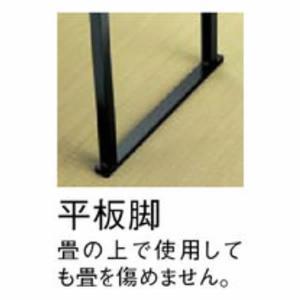 折畳み会議テーブル(座卓兼用)平板脚タイプ 国産品 幅1800×奥行450×高さ700mm ソフトエッジ KTZ-1845HSE|economy|04