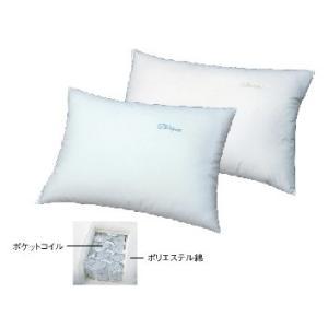シモンズ ピロー・枕 ポケットコイル<ビューティレスト>ピロー LD0818-0819|economy