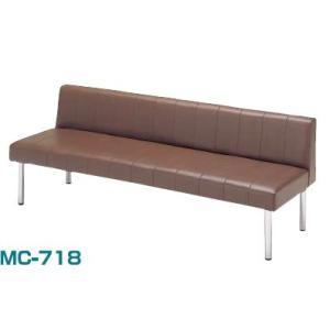 ロビー用ベンチ MC-718 幅1800×奥行き570×高さ630×座の高さ385mm MC-718