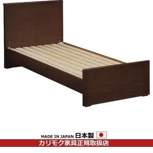 カリモク ベッド/NA30モデル 桐すのこベース セミシングルサイズ フレームのみ (NA30F6M*-J) NA30F6M-J|economy