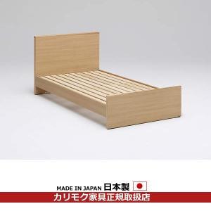 カリモク ベッド/NA30モデル 桐すのこベース シングルサイズ フレームのみ (NA30S6M*-J) NA30S6M-J|economy