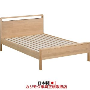 カリモク ベッド/NU21モデル 桐すのこベース セミダブルサイズ フレームのみ (NU21M6M*-J) NU21M6M-J|economy
