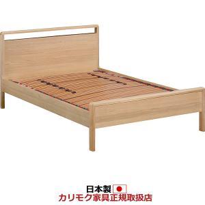 カリモク ベッド/NU21モデル レベルフレックスベース セミダブルサイズ フレームのみ (NU21M6M*-Q) NU21M6M-Q|economy