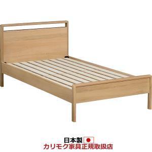 カリモク ベッド/NU21モデル 桐すのこベース シングルサイズ フレームのみ (NU21S6M*-J) NU21S6M-J|economy
