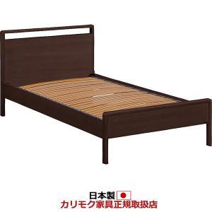 カリモク ベッド/NU21モデル イノフレックスベース シングルサイズ フレームのみ (NU21S6M*-U) NU21S6M-U|economy