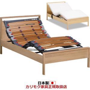 カリモク ベッド/NU21モデル リクライニングベース シングルサイズ フレームのみ (NU21S6M*-T) *メーカー在庫限… NU21S6M-T|economy
