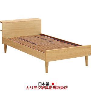 カリモク ベッド/NU36モデル レベルフレックスベース シングルサイズ フレームのみ (NU36S1M*-Q) NU36S1M-Q economy