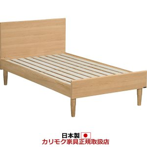 カリモク ベッド/NU49モデル 桐すのこベース シングルサイズ フレームのみ (NU49S1M*-J) NU49S1M-J|economy