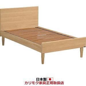 カリモク ベッド/NU49モデル イノフレックスベース シングルサイズ フレームのみ (NU49S1M*-U) NU49S1M-U|economy