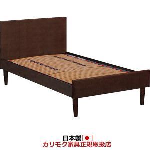 カリモク ベッド/NU49モデル レベルフレックスベース シングルサイズ フレームのみ (NU49S1M*-Q) NU49S1M-Q|economy