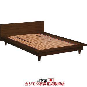 カリモク ベッド/NU71モデル レベルフレックスベース セミダブルサイズ フレームのみ NU71M6XK-Q|economy