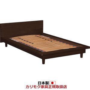 カリモク ベッド/NU71モデル レベルフレックスベース シングルサイズ フレームのみ NU71S6XK-Q|economy