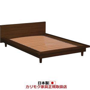 カリモク ベッド/NU71モデル イノフレックスベース ワイドダブルサイズ フレームのみ NU71W6XK-U economy