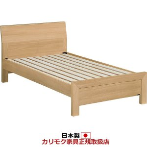 カリモク ベッド/NU73モデル 桐すのこベース シングルサイズ フレームのみ (NU73S6M*-J) NU73S6M-J|economy