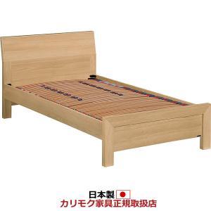カリモク ベッド/NU73モデル レベルフレックスベース シングルサイズ フレームのみ (NU73S6M*-Q) NU73S6M-Q|economy