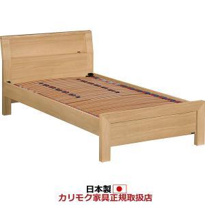 カリモク ベッド/NU74モデル レベルフレックスベース シングルサイズ フレームのみ (NU74S6M*-Q) NU74S6M-Q|economy