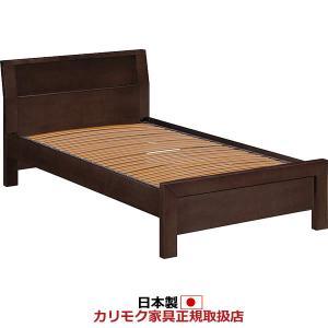 カリモク ベッド/NU74モデル イノフレックスベース シングルサイズ フレームのみ (NU74S6M*-U) NU74S6M-U|economy