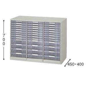 収納庫 NW型 トレー書庫 下置用  コンビ型 B4用 3列13段   奥行き450mm NW-0907BLC-AW