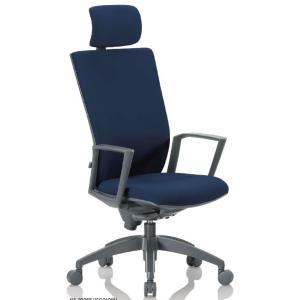 オフィスチェア ヘッドレスト付きハイバック サークル肘タイプ 防汚性布張り OS-2275SJ|economy