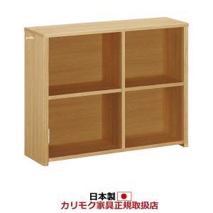 カリモク 本棚・書棚/ 書棚 幅90cm 背付きタイプ(ユーティリティ)(ユーティリティプラス) QS3085|economy
