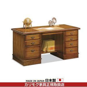 カリモク 書斎机/コロニアル デスク 幅1520mm|economy
