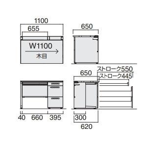 (最大3年保証)コクヨ iSデスクシステム 片袖デスク A4 ダイヤル錠タイプ 幅1100×奥行650×高さ720… SD-ISN1165LDCASN economy 02