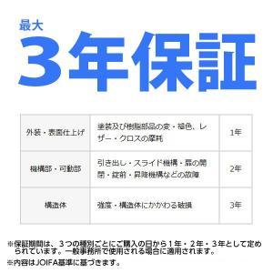 (最大3年保証)コクヨ iSデスクシステム 片袖デスク A4 ダイヤル錠タイプ 幅1100×奥行650×高さ720… SD-ISN1165LDCASN economy 04